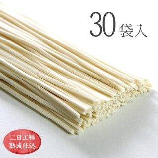 手延四季美味麺(30袋入)