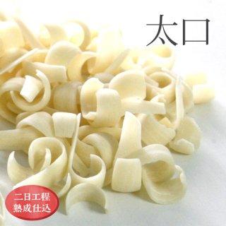 手延ふし麺 太口