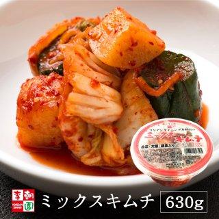キムチミックス 700g 国産 白菜 大根 胡瓜