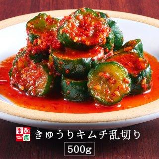 きゅうりキムチ オイキムチ カット 国産 500g