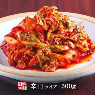 白菜キムチ カット 国産 500g 辛口タイプ