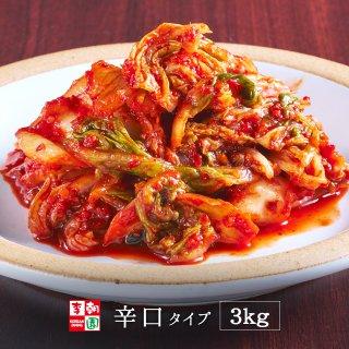 白菜キムチ カット 国産 1kg×3 辛口タイプ