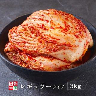 白菜キムチ 株漬け 国産 1kg×3 レギュラータイプ