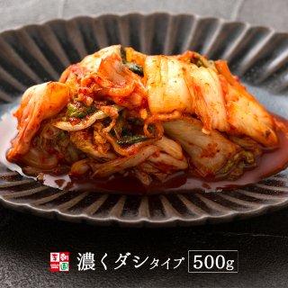 白菜キムチ カット 国産 500g 濃くダシタイプ