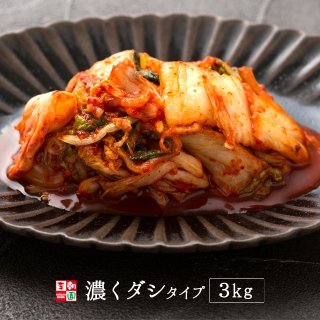 白菜キムチ カット 国産 1kg×3 濃くダシタイプ