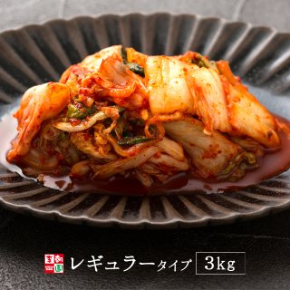 白菜キムチ カット 国産 1kg×3 レギュラータイプ