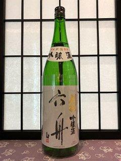 刈穂六舟吟醸1.8ℓ