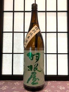 羽根屋特別純米 1.8ℓ