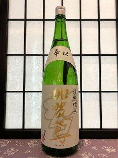 加賀鳶極寒純米1.8ℓ
