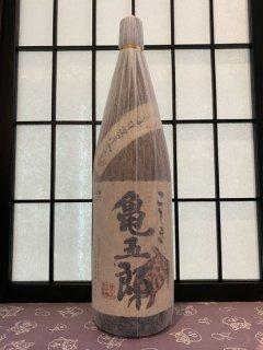 亀五郎1.8ℓ