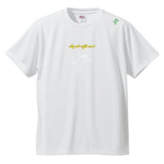 Frog Logo White  'why not right now?'  T Shirts / White<img class='new_mark_img2' src='https://img.shop-pro.jp/img/new/icons5.gif' style='border:none;display:inline;margin:0px;padding:0px;width:auto;' />