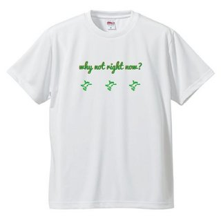 3 Frog Logo White  'why not right now?'  T Shirts / White<img class='new_mark_img2' src='https://img.shop-pro.jp/img/new/icons5.gif' style='border:none;display:inline;margin:0px;padding:0px;width:auto;' />
