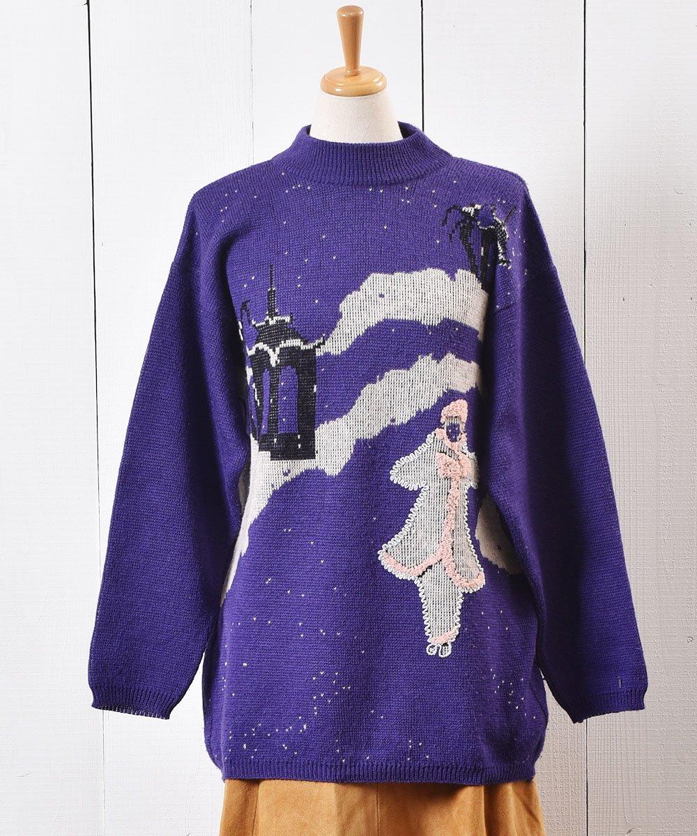 古着 メルヘンガール ラメ パッチ セーター Fairytale Girl Lame Patch Sweater 古着 ネット 通販 古着屋グレープフルーツムーン