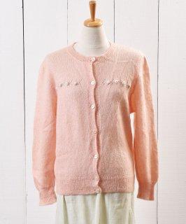 古着マルチボーダー ニット カーディガン | Nordic Knit Cardigan Mulch Border 古着のネット通販 古着屋グレープフルーツムーン