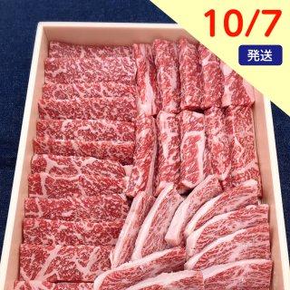 【税込・送料込】山口県産 黒毛和牛ロース焼肉用
