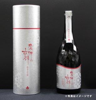 【税込・送料込】東洋の女神 純米大吟醸 720ml(専用筒箱入り)