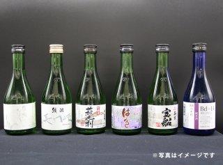 【税込・送料込】萩地酒300ml 呑み比べ6本セット