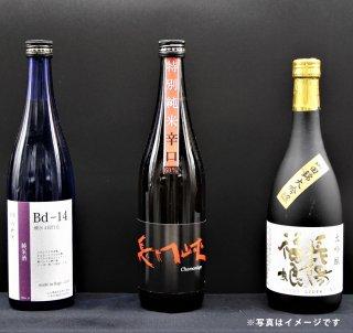 【税込・送料込】萩地酒3本 おもてなしセット