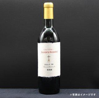 【税込・送料込】 山口ワイン ザビエル ロザリオ