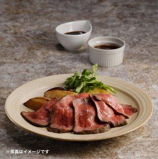 【税込・送料込】香味熟成ローストビーフ・特撰黒豚ハムセット(箱付き)