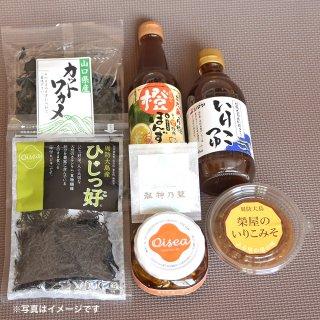 【税込・送料込】周防大島 ぶちうまセット �