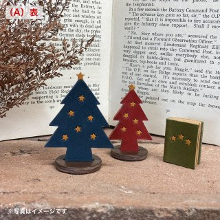【税込・送料込】ちいさな本とツリー