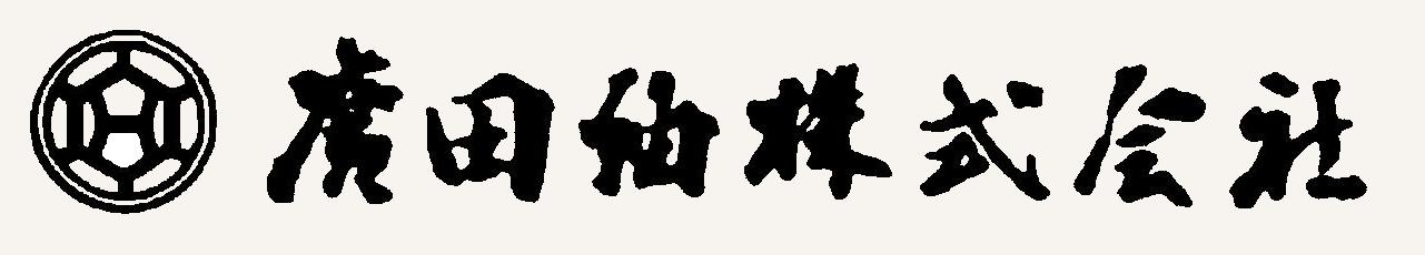 廣田紬(京都の呉服問屋さん)マスク生地の切売り