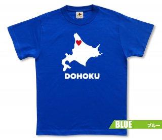 道北LOVE Tシャツ