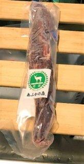 【受注生産】エゾ鹿ヒレ肉1本 北海道産最高級エゾシカ肉