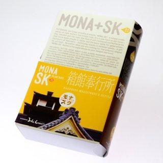 モナスク 箱館奉行所(プレーン)6個入