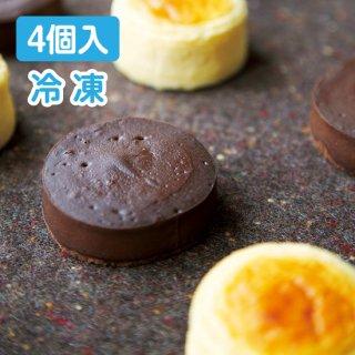 チーズ・スフレ&チョコ・スフレ 各2個[冷凍]