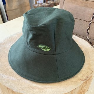 ルイの帽子