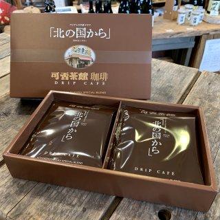 可否茶館ドリップ珈琲<6袋 BOX>