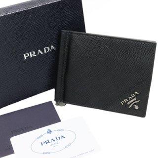 PRADA プラダ 2MN077 QME F0002 NERO ブラック マネークリップ 二つ折り財布 カードケース