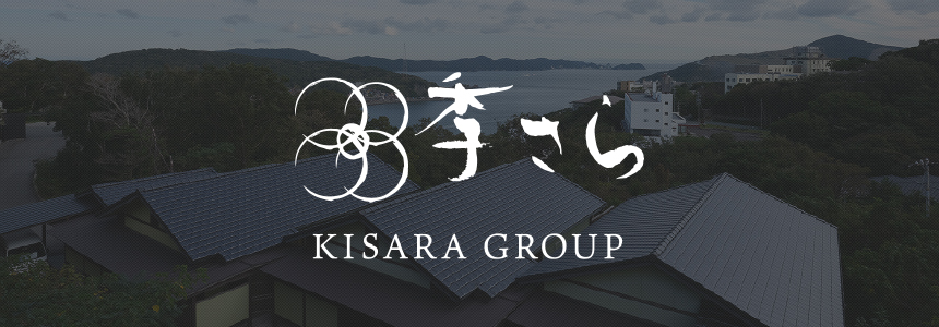 季さら KISARA GROUP