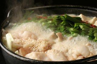 特製もつ鍋白(味噌味)