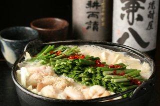 特製もつ鍋白(味噌味)野菜入り
