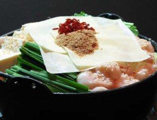 特製もつ鍋赤(しょうゆ味)