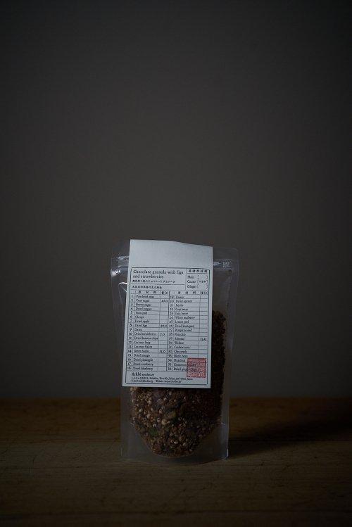 無花果と苺のチョコレートグラノーラ