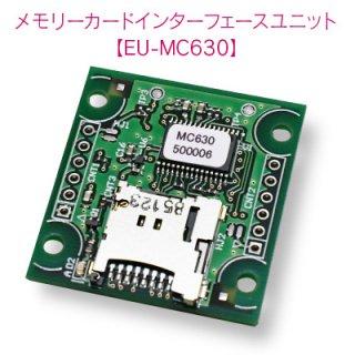 SDカードインターフェイスユニット【EU-SD530】