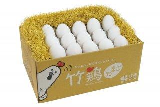 竹鶏たまご (30個入り)
