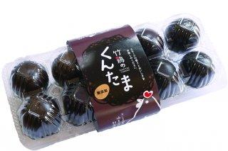 燻製卵「竹鶏のくんたま」(10個入)