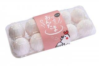 温泉卵「竹鶏のおんたま」(10個入)