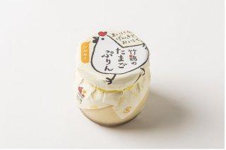 竹鶏のたまごぷりん(シルキー3個入)
