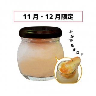 【11月・12月限定⛄】竹鶏のコドルドエッグ(2個セット)