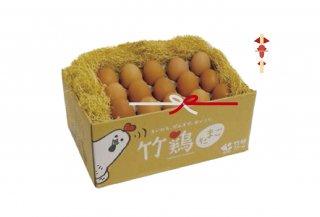 【お歳暮】竹鶏あかたまご (30個入り・のし選択12/18迄)
