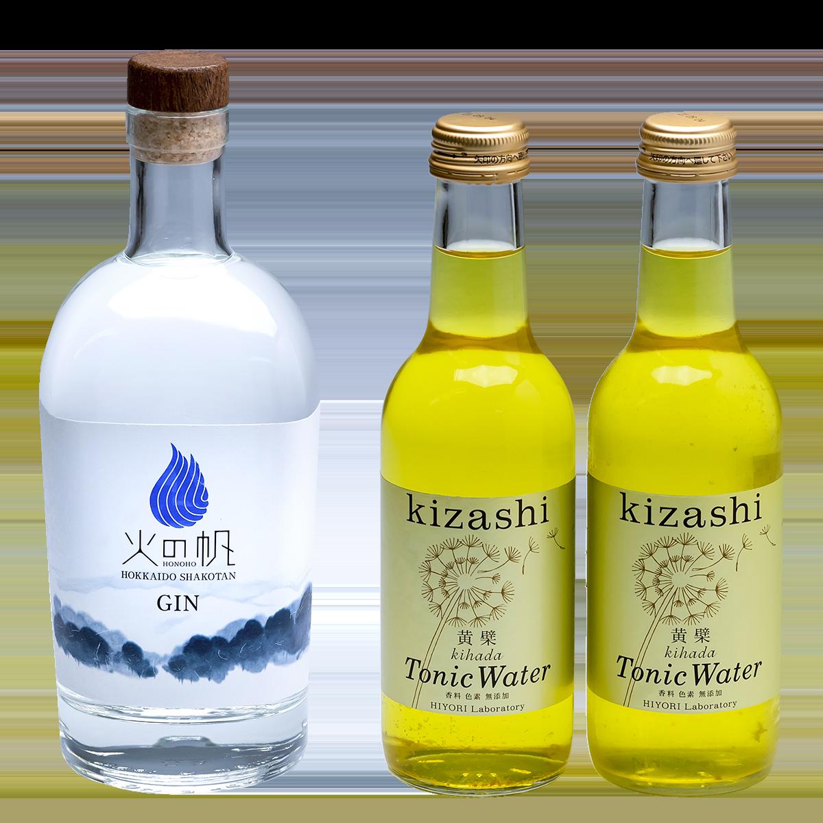 「KIBOU」(希望)&「kizashi」(兆し)のジントニックセット【限定70セット】