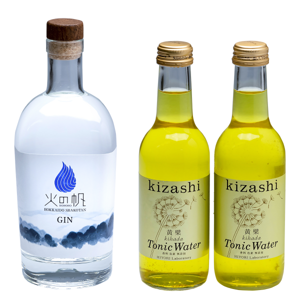 「KIBOU」(希望)&「kizashi」(兆し)のジントニックセット