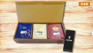 スペシャルティコーヒードリップ18枚セット(箱入り)