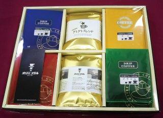 スペシャルティコーヒードリップ30枚セット(箱入り)